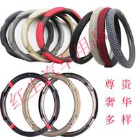 Free Shipping, Beijing  for hyundai   new elantra sonata ix35 steering wheel elantra slams viscose summer general