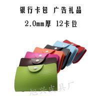 Card holder antimagnetic bank card bag fashion card case 7 gift logo