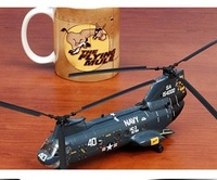 Quot hc-3 . quot . helicopter Small 37000 ch-46d model