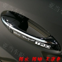 door handles personality reflective car stickers 13X2.5CM