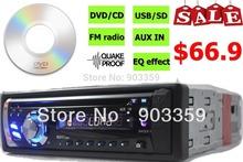 gmc dvd player price