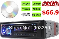 Car CD Receiver Car Stereo CD DVD Player 1 Din In-Dash,12V Car Audio FM radio TV OUT/USB/SD/MMC/AUX Remote Control
