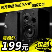 Bruno zu sub multimedia computer laptop audio 2.0 wool active speaker mini speaker