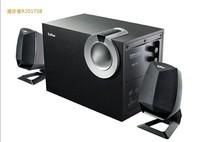Big brand audio multimedia active 2.1 computer speaker large