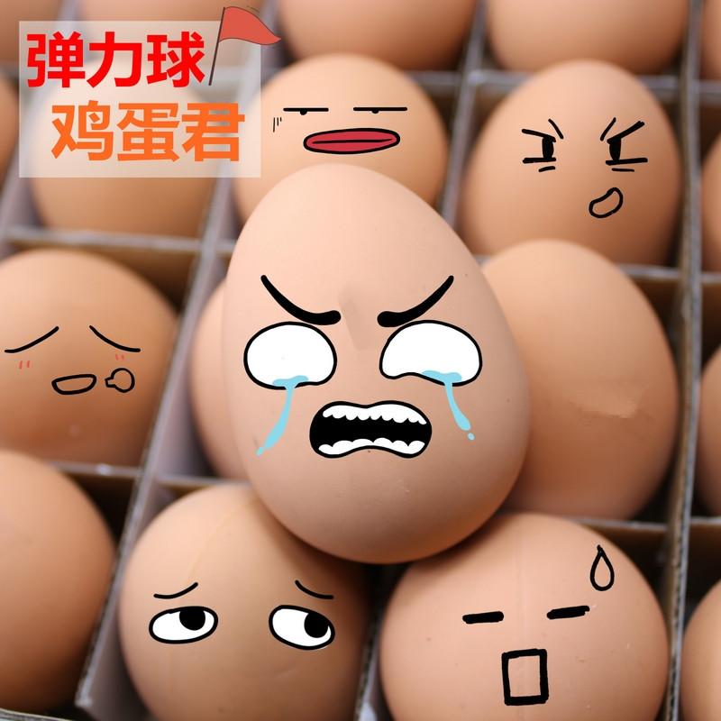 funny eggs emotion mood - photo #24