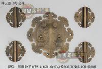 Chinese Specials Dangdang Island bronze copper top cabinet door kit clouds paragraph 1pcs handle + 4pcs Hinge
