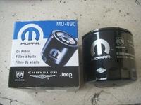 Free shipping, Chrysler 300c oil filter 300c machine filter