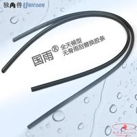 Free shipping, Boneless wiper replacement mrtomated diy wiper blade wiper strip general 2 pieces/lot