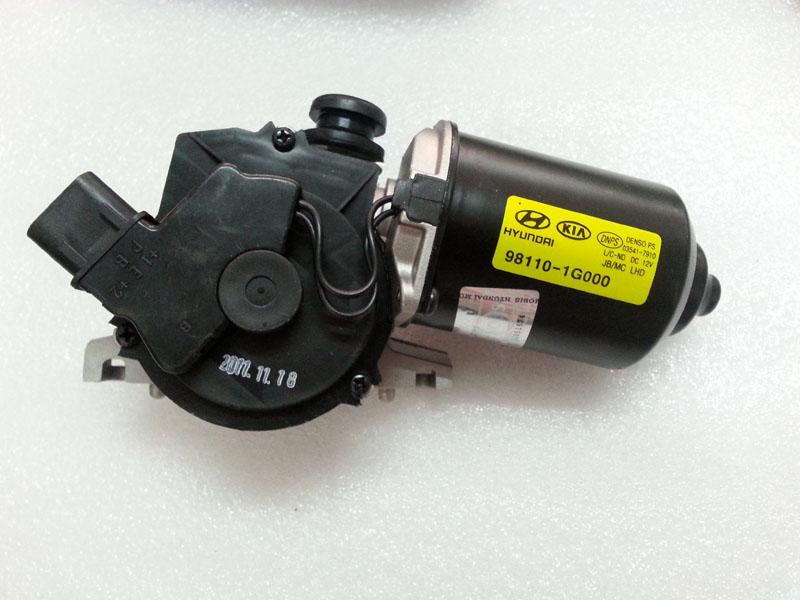 Free shipping, Pure modern beijing for hyundai accent wiper motor windshield wiper motor(China (Mainland))