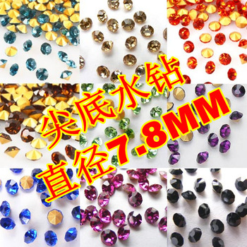 For sharp   bottom drilling rhinestone diy accessories 7.8mm ss36 nail art drill