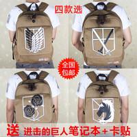 anime attack on titan allen long double-shoulder school bag canvas student backpack