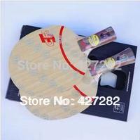Original STIGA Clipper CR WRB (CL-CR-WRB) table tennis blade