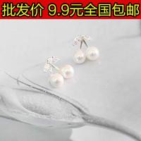 Wholesale 200pcs/ Lot 1048 earring 2013 pearl silver little cherry stud earring earrings female  Free shipping