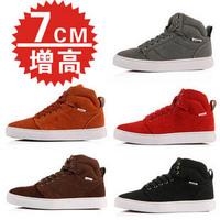 Elevator shoes men's male elevator scrub casual shoes skateboarding shoes boys 7-8cm