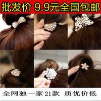 0303 small accessories meatball head rhinestone all-match pearl bow headband hair rope hair accessory