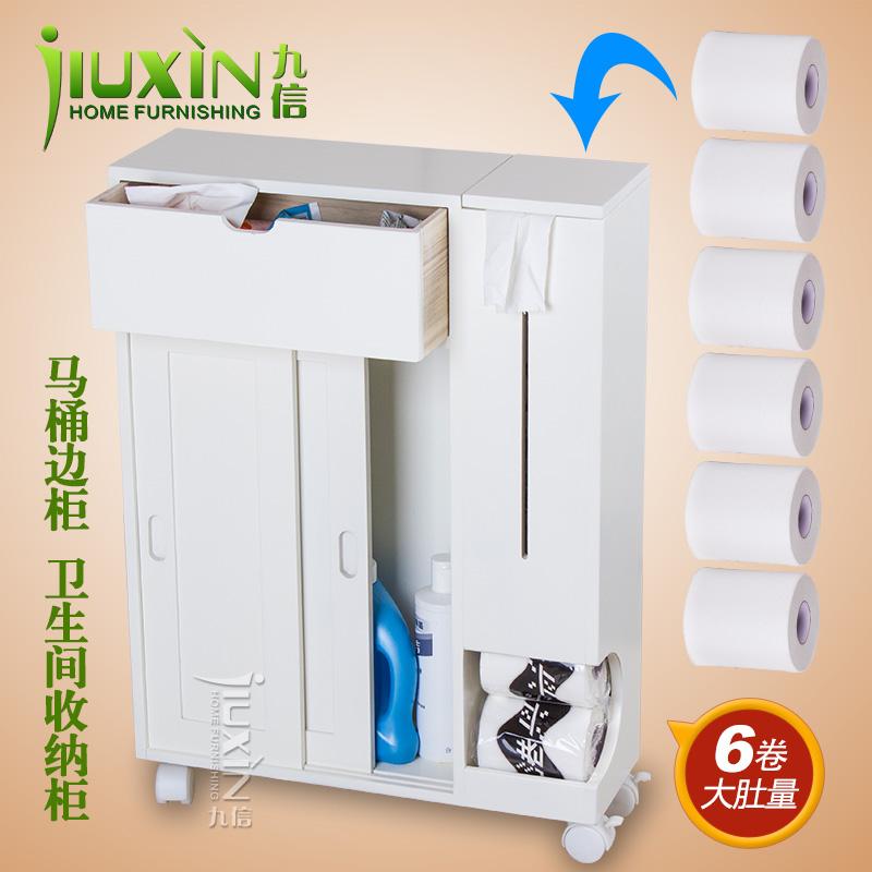 vloer badkamer kast opbergkast toilet teller pompen kast badkamermeubel meubel(China (Mainland))