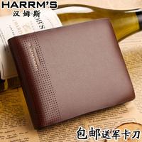 Harrms  men's genuine cowhide leather wallet male short design wallet