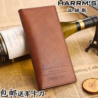 free shipping Harrms t male long design men's wallet cowhide wallet