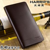 free shipping Harrms Male clutch men's wallet classic commercial 2013 Men design cowhide long wallet