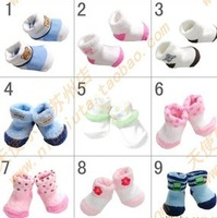 Baby socks relent socks three-dimensional style socks slip-resistant floor socks
