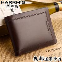 Harrms  male cowhide man bag short design horizontal purse wallet