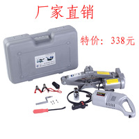 Electric car jack zhao car jack set electric wrench jack