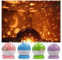Dream night-light Rotary USB Projector Night Light Kids Children Lamp Christmas Gifts Toy  Wedding Halloween Decoration Party