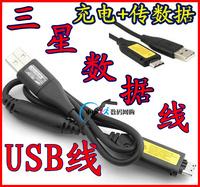 For samsung   es55 es65 es75 es70 es73 pl120 pl150 digital camera usb data cable line