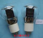 2PCS Shuguang SG205 vacuume tubes,new