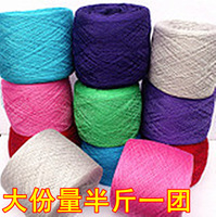 Hot-selling spring and summer knitted yarn - mercerized cotton line hook needle - braided wire baby cotton space dye