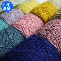 2013 New Crochet thread faux cashmere wool line baby cotton knitted sweater line thick  Free Shipping
