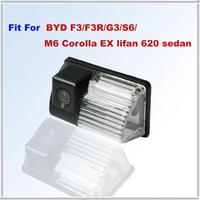 Car View  Backup Camera  FIT FOR BYD F3/F3R/G3/S6/M6 Corolla EX lifan 620 sedan Waterproof IP67 + Wide Angle 170 Degrees + CCD