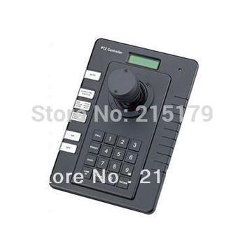 Mini three-dimensional control keyboard  PTZ keyboard Keyboard control 3dKeyboard