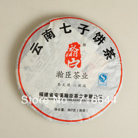 Promoting Special grade Pu'er tea Yunnan Seven tea cakes cooked tea Han Chen authentic premium 357 Specter price shipping