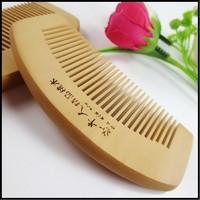 Wholesale 10Pcs/Lot Natural Wood Small Comb 10CMx5CM Hair Wood Comb-720020