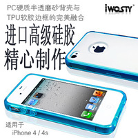 For iphone  4 s phone case iphone4 outerwear  for apple   4 silica gel sets soft shell scrub hard pack