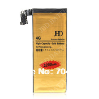 Golden Battery For iphone 4G High Capacity Bussiness Battery 2200mAh 2pcs