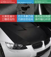 Free Shipping, Dedc three-dimensional carbon fiber carbon fiber paper refit black 0.63 1cm