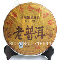 Promoting Yunnan Pu'er tea berserk 5 years Cooked dry storage Menghai tea Seven cake special offer free shipping Kuangxiao