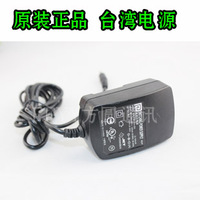 Original phihong  for HUAWEI    for huawei   mediapad tablet s7-301u c w charger