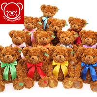 Constellation 12 small doll dolls girls gift Small plush teddy bear