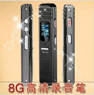 Promotion Xianke 8g voice recorder recording pen mini hd professional ay-g33 xiangzao usb flash drive Free shipping(China (Mainland))