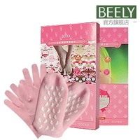 Beely gel gloves ankle sock hfmd nursing care set repair whitening moisturizing hand cream foot mask