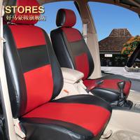 Lavida new bora yue 2 and cloud lavida xinyangguang faux leather seat cover