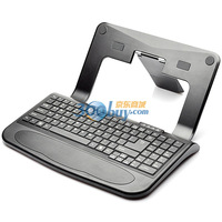 Sallei jk11ua folding notebook mount keyboard