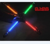 Shaft rack led strip lights 20cm long