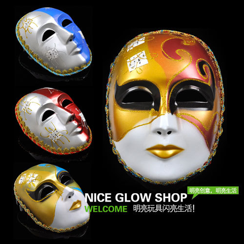 2014 Time-limited Limited Free Shipping Niceglow Ball Masks Mask Music Men Full Colored Drawing(China (Mainland))