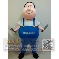 Cartoon Worker costumes Cartoon Engineer Doll clothes  Repair Division mascot clothes clothing walking dolls Fat man