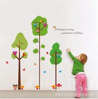 "Giant 120x140cm (47""x55"") JM7163 Cute Owl Tree Wall Sticker Modern Murals Wallpaper Gifts Kids Toys Friend is a Loving Companion"
