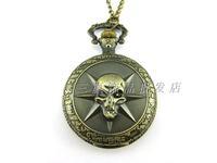 2014 New Large skull vintage pocket watch pocket watch necklace rahb500b  Free Shipping